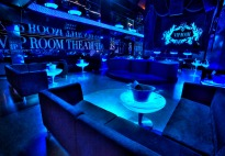 VIP ROOM Theater Paris
